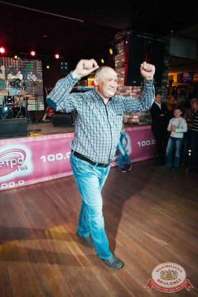 Вечеринка «Ретро FM», 18 мая 2018 - Ресторан «Максимилианс» Екатеринбург - 20