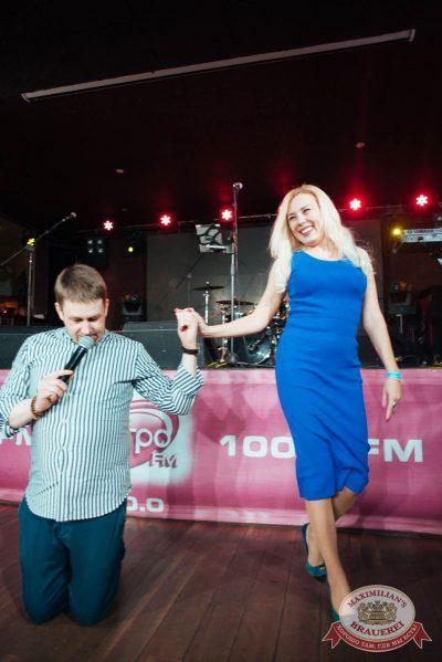 Вечеринка «Ретро FM», 18 мая 2018 - Ресторан «Максимилианс» Екатеринбург - 21