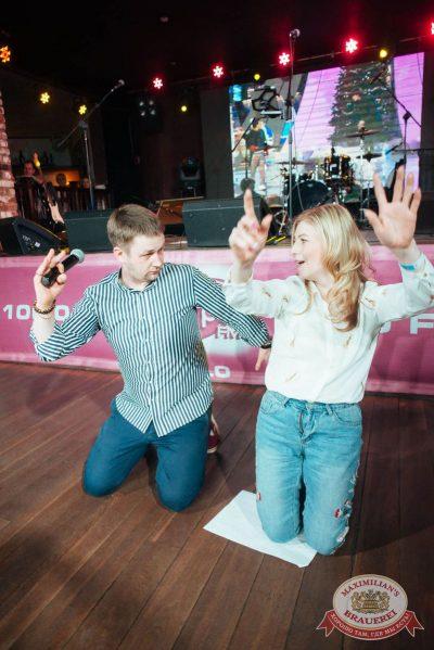 Вечеринка «Ретро FM», 18 мая 2018 - Ресторан «Максимилианс» Екатеринбург - 24