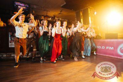 Вечеринка «Ретро FM», 18 мая 2018 - Ресторан «Максимилианс» Екатеринбург - 28