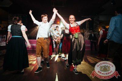 Вечеринка «Ретро FM», 18 мая 2018 - Ресторан «Максимилианс» Екатеринбург - 29