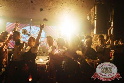 Вечеринка «Ретро FM», 18 мая 2018 - Ресторан «Максимилианс» Екатеринбург - 30