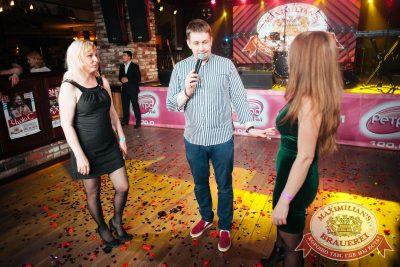 Вечеринка «Ретро FM», 18 мая 2018 - Ресторан «Максимилианс» Екатеринбург - 31