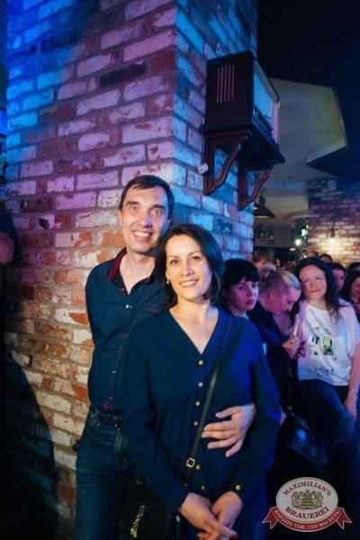 Вечеринка «Ретро FM», 18 мая 2018 - Ресторан «Максимилианс» Екатеринбург - 33