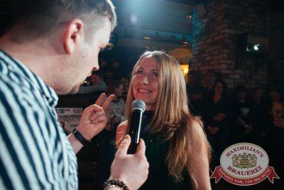 Вечеринка «Ретро FM», 18 мая 2018 - Ресторан «Максимилианс» Екатеринбург - 34