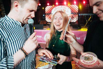 Вечеринка «Ретро FM», 18 мая 2018 - Ресторан «Максимилианс» Екатеринбург - 39