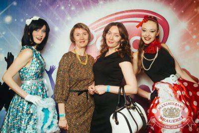 Вечеринка «Ретро FM», 18 мая 2018 - Ресторан «Максимилианс» Екатеринбург - 4
