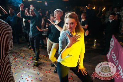 Вечеринка «Ретро FM», 18 мая 2018 - Ресторан «Максимилианс» Екатеринбург - 42