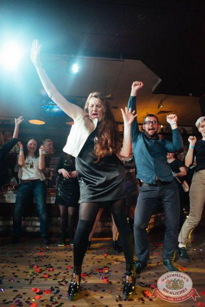 Вечеринка «Ретро FM», 18 мая 2018 - Ресторан «Максимилианс» Екатеринбург - 43