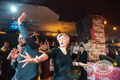 Вечеринка «Ретро FM», 18 мая 2018 - Ресторан «Максимилианс» Екатеринбург - 44