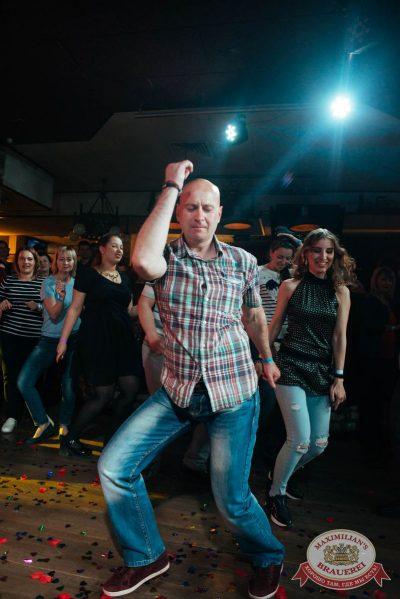 Вечеринка «Ретро FM», 18 мая 2018 - Ресторан «Максимилианс» Екатеринбург - 46