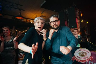 Вечеринка «Ретро FM», 18 мая 2018 - Ресторан «Максимилианс» Екатеринбург - 49