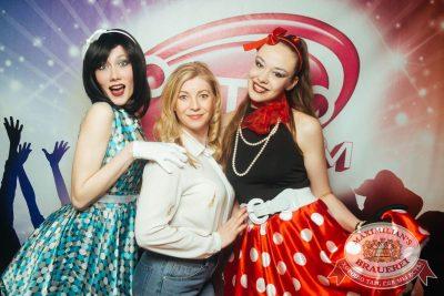 Вечеринка «Ретро FM», 18 мая 2018 - Ресторан «Максимилианс» Екатеринбург - 5