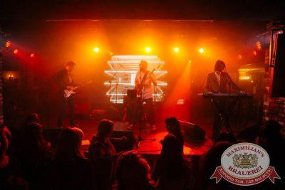 Вечеринка «Ретро FM», 18 мая 2018 - Ресторан «Максимилианс» Екатеринбург - 52