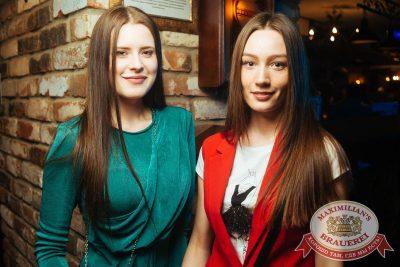 Вечеринка «Ретро FM», 18 мая 2018 - Ресторан «Максимилианс» Екатеринбург - 56