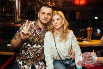 Вечеринка «Ретро FM», 18 мая 2018 - Ресторан «Максимилианс» Екатеринбург - 57