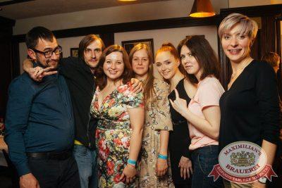 Вечеринка «Ретро FM», 18 мая 2018 - Ресторан «Максимилианс» Екатеринбург - 58
