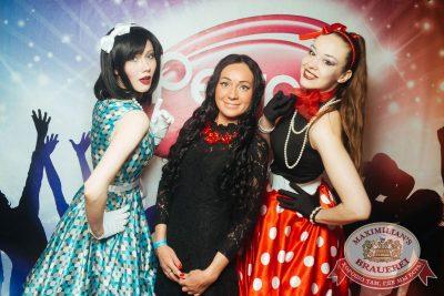 Вечеринка «Ретро FM», 18 мая 2018 - Ресторан «Максимилианс» Екатеринбург - 6