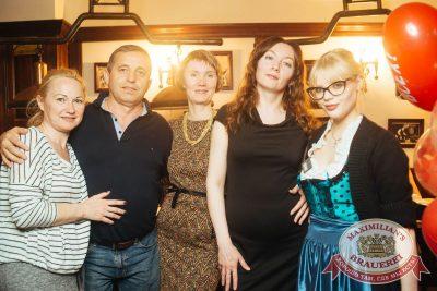 Вечеринка «Ретро FM», 18 мая 2018 - Ресторан «Максимилианс» Екатеринбург - 60