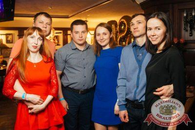 Вечеринка «Ретро FM», 18 мая 2018 - Ресторан «Максимилианс» Екатеринбург - 61