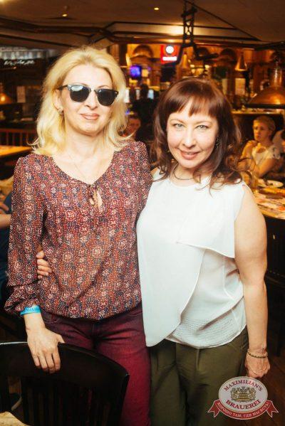 Вечеринка «Ретро FM», 18 мая 2018 - Ресторан «Максимилианс» Екатеринбург - 62