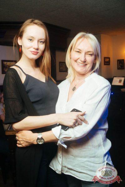 Вечеринка «Ретро FM», 18 мая 2018 - Ресторан «Максимилианс» Екатеринбург - 63
