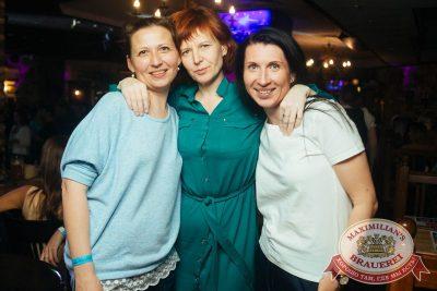 Вечеринка «Ретро FM», 18 мая 2018 - Ресторан «Максимилианс» Екатеринбург - 64