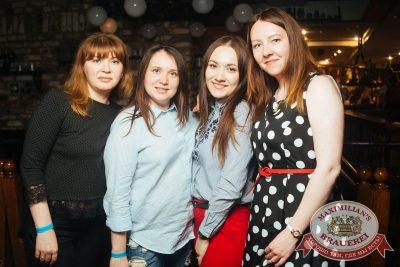 Вечеринка «Ретро FM», 18 мая 2018 - Ресторан «Максимилианс» Екатеринбург - 65