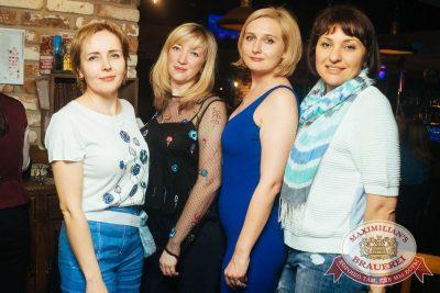 Вечеринка «Ретро FM», 18 мая 2018 - Ресторан «Максимилианс» Екатеринбург - 66