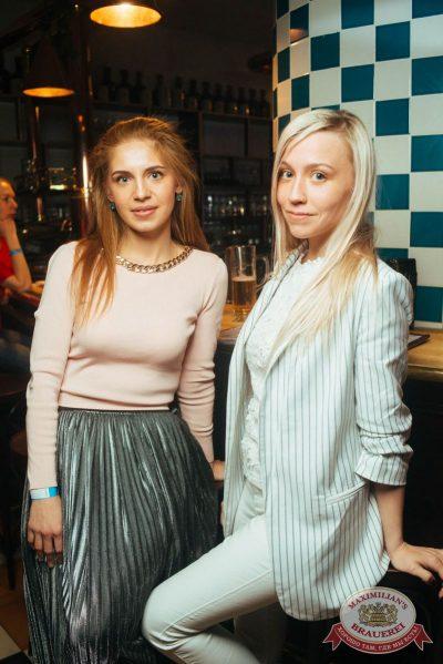 Вечеринка «Ретро FM», 18 мая 2018 - Ресторан «Максимилианс» Екатеринбург - 67