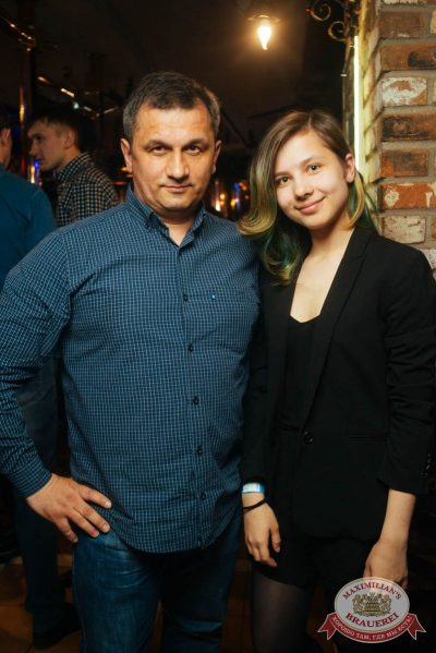 Вечеринка «Ретро FM», 18 мая 2018 - Ресторан «Максимилианс» Екатеринбург - 68