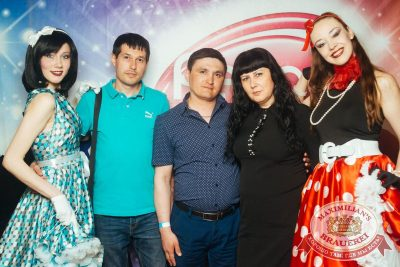 Вечеринка «Ретро FM», 18 мая 2018 - Ресторан «Максимилианс» Екатеринбург - 7