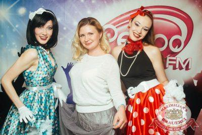 Вечеринка «Ретро FM», 18 мая 2018 - Ресторан «Максимилианс» Екатеринбург - 8