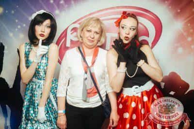Вечеринка «Ретро FM», 18 мая 2018 - Ресторан «Максимилианс» Екатеринбург - 9
