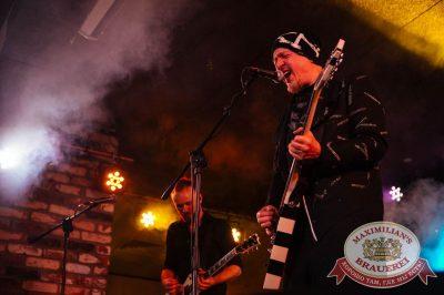 Алексей Белов, лидер группы Gorky Park, 6 июня 2018 - Ресторан «Максимилианс» Екатеринбург - 12