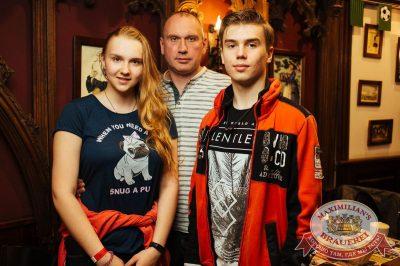 Алексей Белов, лидер группы Gorky Park, 6 июня 2018 - Ресторан «Максимилианс» Екатеринбург - 17