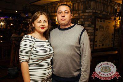 Алексей Белов, лидер группы Gorky Park, 6 июня 2018 - Ресторан «Максимилианс» Екатеринбург - 24