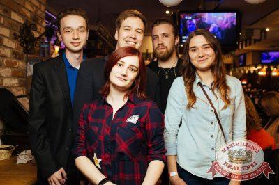 Алексей Белов, лидер группы Gorky Park, 6 июня 2018 - Ресторан «Максимилианс» Екатеринбург - 35