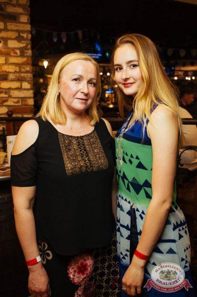 Алексей Белов, лидер группы Gorky Park, 6 июня 2018 - Ресторан «Максимилианс» Екатеринбург - 36