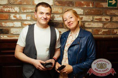 Алексей Белов, лидер группы Gorky Park, 6 июня 2018 - Ресторан «Максимилианс» Екатеринбург - 39