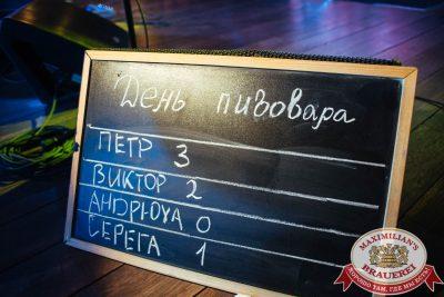День пивовара, 9 июня 2018 - Ресторан «Максимилианс» Екатеринбург - 029