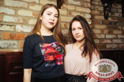 «Дыхание ночи»: бразильская вечеринка «Viva laBrasilia» - Ресторан «Максимилианс» Екатеринбург - 0011
