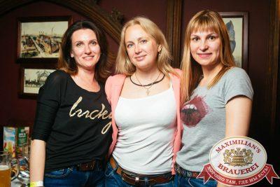 «Дыхание ночи»: бразильская вечеринка «Viva laBrasilia» - Ресторан «Максимилианс» Екатеринбург - 0014