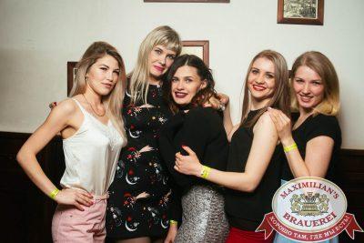 «Дыхание ночи»: бразильская вечеринка «Viva laBrasilia» - Ресторан «Максимилианс» Екатеринбург - 0015