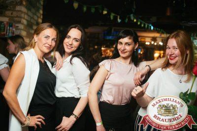 «Дыхание ночи»: бразильская вечеринка «Viva laBrasilia» - Ресторан «Максимилианс» Екатеринбург - 0019