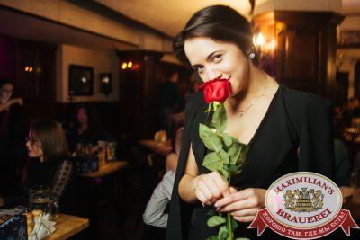 «Дыхание ночи»: бразильская вечеринка «Viva laBrasilia» - Ресторан «Максимилианс» Екатеринбург - 0021