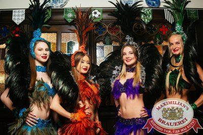 «Дыхание ночи»: бразильская вечеринка «Viva laBrasilia» - Ресторан «Максимилианс» Екатеринбург - 0033
