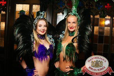 «Дыхание ночи»: бразильская вечеринка «Viva laBrasilia» - Ресторан «Максимилианс» Екатеринбург - 0034