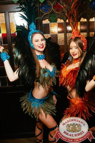 «Дыхание ночи»: бразильская вечеринка «Viva laBrasilia» - Ресторан «Максимилианс» Екатеринбург - 0037