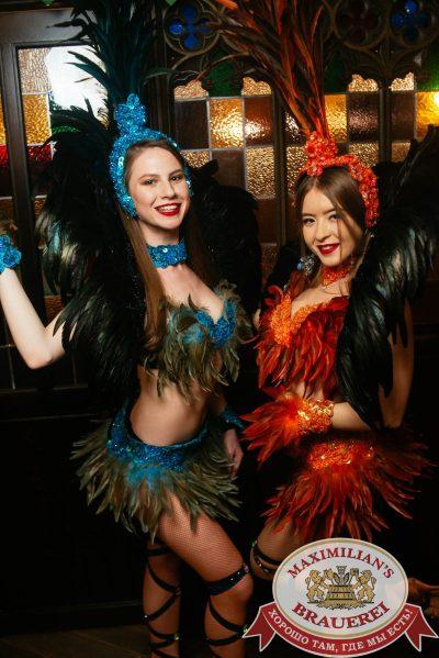 «Дыхание ночи»: бразильская вечеринка «Viva laBrasilia» - Ресторан «Максимилианс» Екатеринбург - 0038